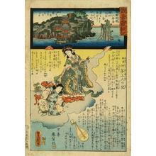 Utagawa Kunisada: Chikubu Island, Omi Province - Japanese Art Open Database