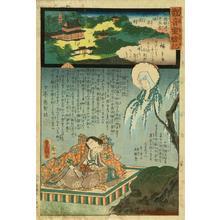 Utagawa Kunisada: Ima Kumano, Yamashiro Province - Japanese Art Open Database