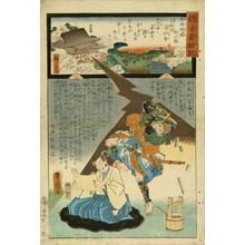 Utagawa Kunisada: Kiyomizu Temple, Kyoto - Japanese Art Open Database