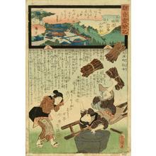 歌川国貞: Mii Temple, Omi Province - Japanese Art Open Database