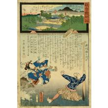 Utagawa Kunisada: Oka Temple, Yamato Province - Japanese Art Open Database
