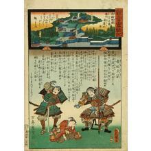 Utagawa Kunisada: Shin-Kiyomizu Temple, Settsu Province - Japanese Art Open Database