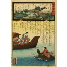 歌川国貞: Soji Temple, Settsu Province - Japanese Art Open Database