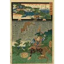 歌川国貞: Zempoji Temple, Yamashiro Province - Japanese Art Open Database