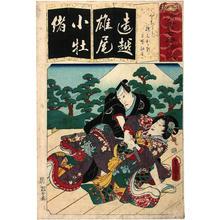 Utagawa Kunisada: Okaru stopped her lover Kanpei killing himself - Japanese Art Open Database