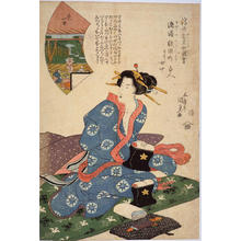 歌川国貞: A White Woman from Gionmachi, Kyoto — 洛陽祇園町 白人 - Japanese Art Open Database
