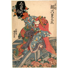 Utagawa Kunisada: Actor Segawa Kikunojo dancing in the Kabuki play Shakkyo - Japanese Art Open Database