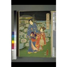 Utagawa Kunisada: Unknown title — 竹 - Japanese Art Open Database