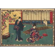 歌川国貞: CH 18 - Japanese Art Open Database
