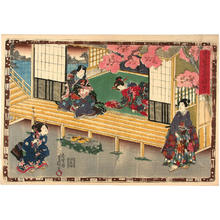 歌川国貞: Maboroshi — Maboroshi - Japanese Art Open Database