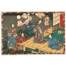 Utagawa Kunisada: Miyuki - Japanese Art Open Database