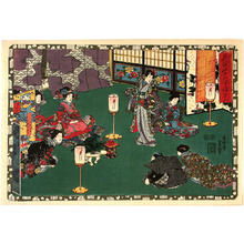 Utagawa Kunisada: Niiou-no-miya — Niiou-no-miya - Japanese Art Open Database