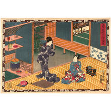 歌川国貞: Takegawa - Japanese Art Open Database