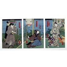 歌川国貞: A Family In Front Of Their Home Shrine - Japanese Art Open Database