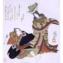 歌川国貞: Actors - Japanese Art Open Database