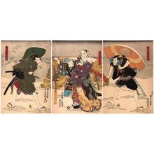 Utagawa Kunisada: Kabuki- Ichikawa Danjuro 8 as Onio Kzo Shichinosuke Bando Shuka I as Kewaizaka no Kashiku - Japanese Art Open Database