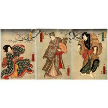 歌川国貞: Haru-zumo uchiwa no Date-zome - Japanese Art Open Database