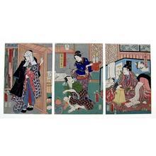 Utagawa Kunisada: Man With Hand Scroll In An Interior - Japanese Art Open Database
