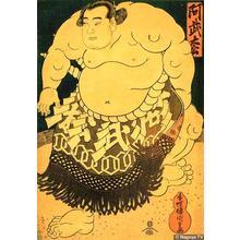 Utagawa Kunisada: The Sumo Wrestler Abumatsu - Japanese Art Open Database