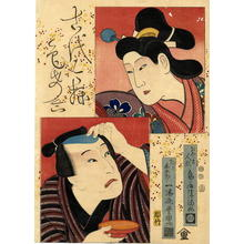 歌川国貞: Unknown Double Okubi-e - Japanese Art Open Database