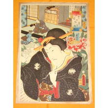 Utagawa Kunisada: Unknown title — 第四十五 - Japanese Art Open Database