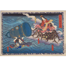 Utagawa Kunisada: Scene of the First Chapter — 松村・福島(名主印) - Japanese Art Open Database