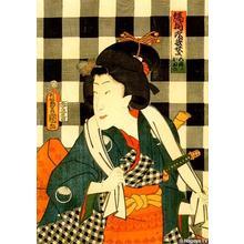 Utagawa Kunisada: Otano - Japanese Art Open Database