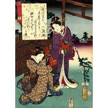 Utagawa Kunisada: CH10 — 榊 - Japanese Art Open Database