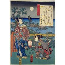 歌川国貞: CH13 — 明石 - Japanese Art Open Database