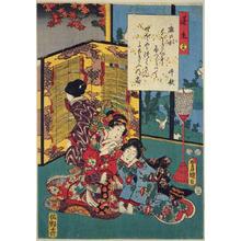 Utagawa Kunisada: CH15- Yomogyu — 蓬生 - Japanese Art Open Database
