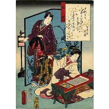 Utagawa Kunisada: CH20 — 朝顔 - Japanese Art Open Database
