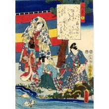歌川国貞: CH29 - Japanese Art Open Database