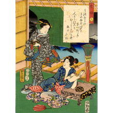Utagawa Kunisada: CH3 — 空蝉 - Japanese Art Open Database