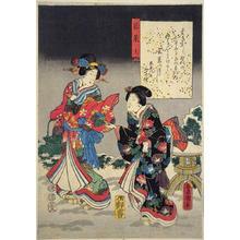 Utagawa Kunisada: CH34 - Japanese Art Open Database
