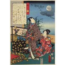 Utagawa Kunisada: CH41- Maboroshi - Japanese Art Open Database