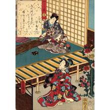 Utagawa Kunisada: CH49 - Japanese Art Open Database