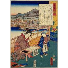 Utagawa Kunisada: CH53 - Japanese Art Open Database