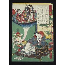 Utagawa Kunisada: CH54 - Japanese Art Open Database