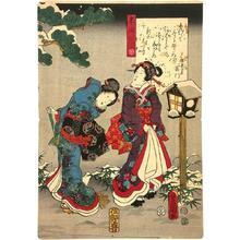 Utagawa Kunisada: CH6- Suetsumuhana — 末摘花 - Japanese Art Open Database