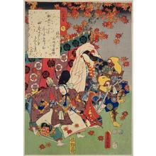 Utagawa Kunisada: CH7- Momiji-No-Ga — 紅葉賀 - Japanese Art Open Database