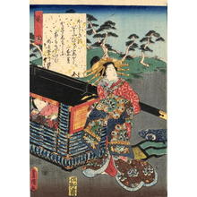 Utagawa Kunisada: CH9 — 葵 - Japanese Art Open Database