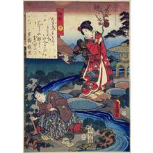 Utagawa Kunisada: Ch32 - Japanese Art Open Database