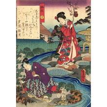 歌川国貞: Ch32 - Japanese Art Open Database