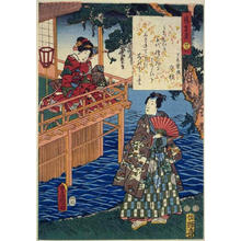 Utagawa Kunisada: Ch33- Fuji-no-uraba - Japanese Art Open Database