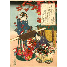 Utagawa Kunisada: Ch 16- Sekiya — 関屋 - Japanese Art Open Database