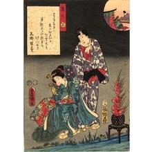 Utagawa Kunisada: Ch 27 — 篝火 - Japanese Art Open Database