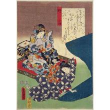 Utagawa Kunisada: Ch 28 - Japanese Art Open Database