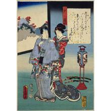 Utagawa Kunisada: Chapter 39 - Japanese Art Open Database