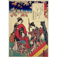 Utagawa Kunisada: Chapter 42 - Japanese Art Open Database