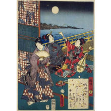 Utagawa Kunisada: Chapter 45- Hashihime - Japanese Art Open Database